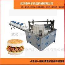 安徽合肥大型中式汉堡成型机有售