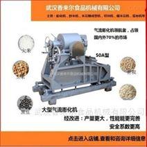 鹰嘴豆膨化机