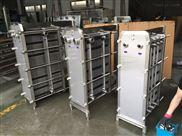 廠家直銷 不銹鋼板式換熱器