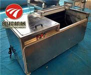 全自动小型洗地瓜机生产厂家番薯清洗机好用