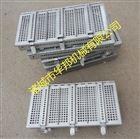 HB-300培根模具厂家 华邦专业生产 支持加工定制