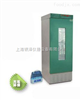 LRHS-150BF恒温恒湿培养箱