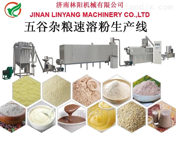代餐粉生产线,五谷杂粮加工设备