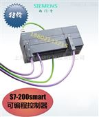 西门子S7-200smart代理商