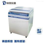 L6042VR型立式低速冷冻离心机