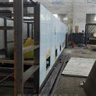 白果干专用带式干燥设备
