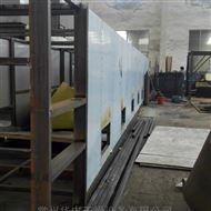 DWT全自动白果干带式干燥设备