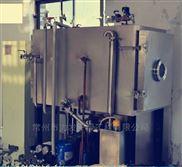寧夏枸杞專用低溫真空干燥設備