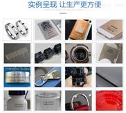 嘉兴激光刻字机价格|海宁蓄电池激光打码机