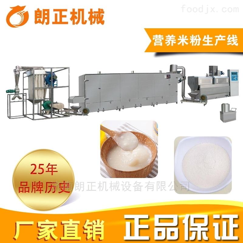 济南营养米粉加工设备