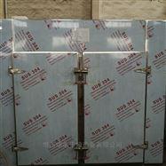CC-C-I工业电加热烘干箱
