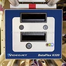 伟迪捷智能热转印打码机6320