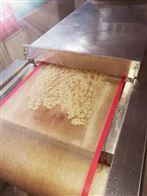 貓砂顆粒幹燥機微波烤箱烘幹設備