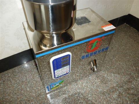 友缘牌智能颗粒小型茶叶分装机