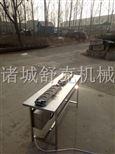 SDJ-01全自动蛋饺机 质量保证 厂家直供 舒克