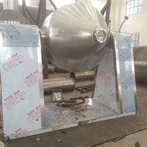 氮化硅專用雙錐回轉真空干燥機設備