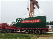 湖北荆州养猪场污水处理设备技术手册