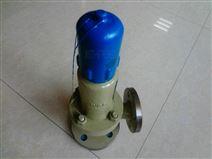 KA21Y 抗硫安全阀