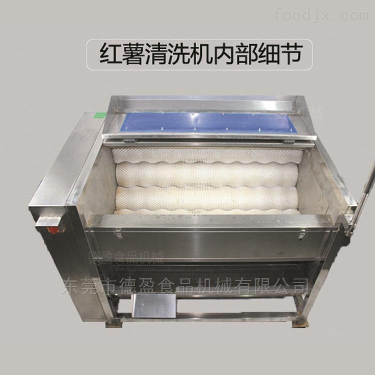 DY-800土豆去皮机德盈机械