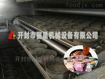 丽星速食碗装粉丝机坚持纯淀粉制作