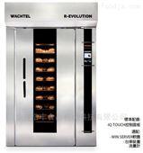 德国WACHTEL R-Evolution旋转烤炉