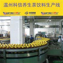 全套养生茶饮料灌装流水线设备厂家