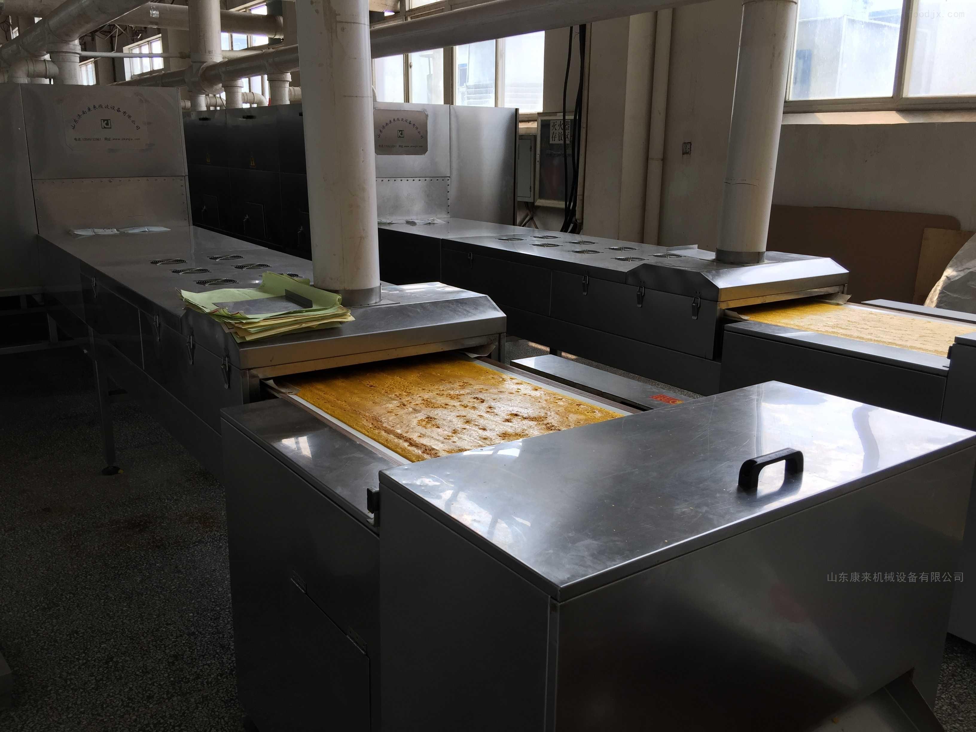 天津鸡精味精烘干杀菌设备制作厂商