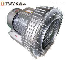干燥机专用7.5KW高压鼓风机