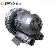 7.5KW高压旋涡风机高压漩涡气泵