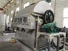 鱼粉专用滚筒刮板干燥机