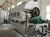 魚粉專用滾筒刮板干燥機