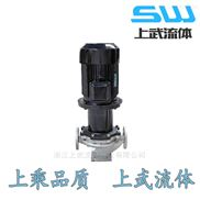 CQG型立式不锈钢磁力管道泵 耐腐蚀离心泵