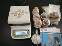 干蘑菇水分测定仪