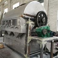 HG系列不锈钢刮板式干燥机