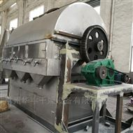HG系列鱼粉滚筒刮板干燥机