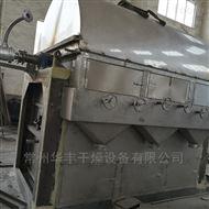HG系列腐殖酸滚筒干燥机