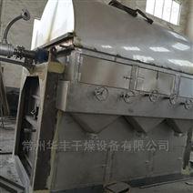 腐殖酸烘干机