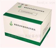 酱油氨基酸态氮快速检测试剂盒