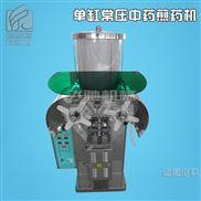 直銷小型自動微壓煎藥包裝機
