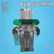 一体化小型自动微压煎药机