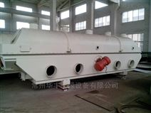 硫酸鈉專用干燥機