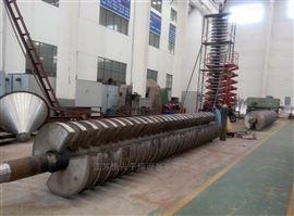 JYG型多功能空心桨叶干燥机