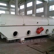ZLG硫酸钠干燥机