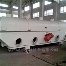 硫酸镁专用振动流化床干燥机