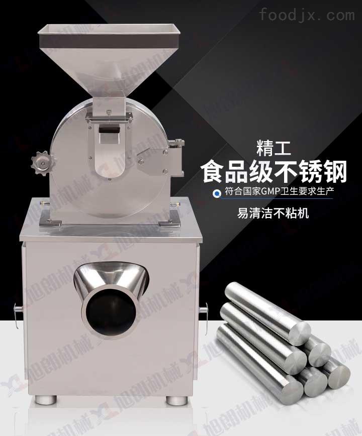 制药涡轮粉碎机,高产量涡轮粉碎机