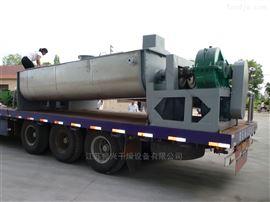 JYG生活污水处理污泥专用空心桨叶干燥机