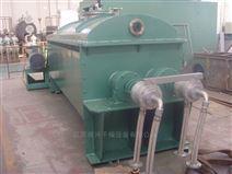 JYG系列桨叶式干燥设备