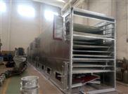 红枣脱水干燥机