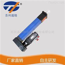 TJE075精密微伺服电动缸 焊接专用压缸