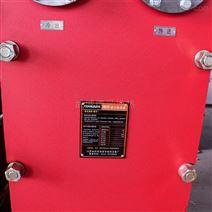 供应豆浆冷却全不锈钢板式冷却器